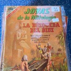 Tebeos: NOVARO JOYAS DE LA MITOLOGIA NUMERO 55 REGULAR ESTADO. Lote 255374945