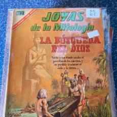 Tebeos: NOVARO JOYAS DE LA MITOLOGIA NUMERO 55 REGULAR ESTADO. Lote 255375000