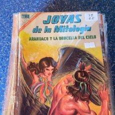 Tebeos: NOVARO JOYAS DE LA MITOLOGIA NUMERO 72 REGULAR ESTADO. Lote 255375040