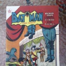 Tebeos: BATMAN Nº 16 MUY BUENA REIMPRESIÓN NOVARO. Lote 255599875