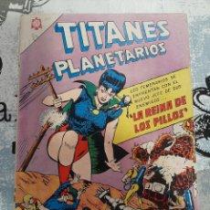 Tebeos: TITANES PLANETARIOS N° 231, NOVARO 1966. Lote 255643415