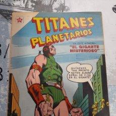 Tebeos: TITANES PLANETARIOS N° 69, NOVARO 1959. Lote 255644295