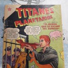 Tebeos: TITANES PLANETARIOS N° 71, NOVARO 1959. Lote 255646005