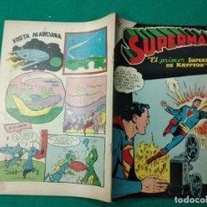 Tebeos: SUPERMAN Nº 157.EDITORIAL NOVARO 22 DE OCTUBRE DE 1958.. Lote 257618195
