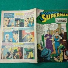 Tebeos: SUPERMAN Nº 159 EDITORIAL NOVARO 5 DE NOVIEMBRE DE 1958.. Lote 257624485