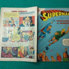 Tebeos: SUPERMAN Nº 125 EDITORIAL NOVARO 12 DE MARZO DE 1958.. Lote 257634435