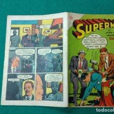 Tebeos: SUPERMAN Nº 55 EDITORIAL NOVARO 1 DE JULIO DE 1955.. Lote 257635065