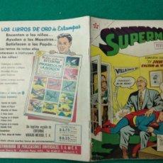 Tebeos: SUPERMAN Nº 129 EDITORIAL NOVARO 9 DE ABRIL DE 1958. .. Lote 257636700
