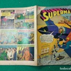 Tebeos: SUPERMAN Nº 160 EDITORIAL NOVARO 12 DE NOVIEMBRE DE 1958. .. Lote 257637470