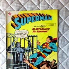 Tebeos: SUPERMÁN Nº 137 NOVARO. Lote 257866960
