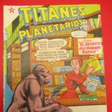 Tebeos: TITANES PLANETARIOS (1953, ER / NOVARO) 68 · VI-1959 · TITANES PLANETARIOS. Lote 258519730