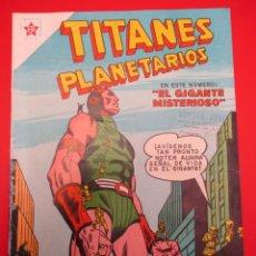 Tebeos: TITANES PLANETARIOS (1953, ER / NOVARO) 69 · VII-1959 · TITANES PLANETARIOS. Lote 258520265