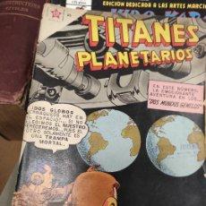 Tebeos: TITANES PLANETARIOS Nº 67 EDICIONES RECREATIVAS EDITORIAL NOVARO.. Lote 261595320