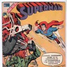 Tebeos: 1973 SUPERMAN # 918 JIMMY OLSEN JACK KIRBY BATES BOB BROWN ANDERSON EL FABULOSO MUNDO DE KRYPTON. Lote 261649495