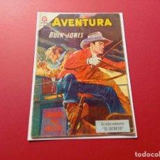 Tebeos: AVENTURA Nº 349 -NOVARO -EXCELENTE ESTADO. Lote 261679930