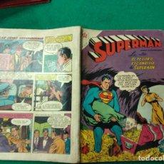 Tebeos: SUPERMAN. EL TESORO ESCONDIDO DE SUPERMAN. NUMERO EXTRAORDINARIO 1º DE JUNIO DE 1958. ED. NOVARO. Lote 261682440
