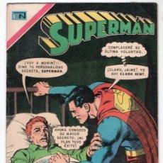 Tebeos: 1970 SUPERMAN # 795 NOVARO JAIME OLSEN NEAL ADAMS CUBIERTA 3 VIDAS DE SUPERMAN LA ULTIMA..EXCELENTE. Lote 261877815