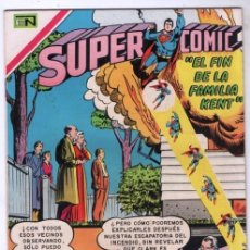 Tebeos: 1969 SUPERCOMIC # 29 NOVARO ADVENTURE COMICS # 229 1ER TAPA CURT SWAN 1956 AQUAMAN FLECHA VERDE EXCE. Lote 262011730