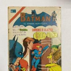 Tebeos: BATMAN. AÑO XXII. Nº 755. CAMPEONES DE LA JUSTICIA. EDITORIAL NOVARO. 1974. Lote 262182135
