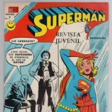 Tebeos: SUPERMAN SUPERNIÑA. LA ATERRORIZADA SUPER NIÑA. Nº 866. 28 DE JUNIO DE 1972. Lote 262414080