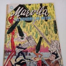 Tebeos: MARVILA 112. LA MUJER MARAVILLA. NOVARO. LOS HOMBRES DE METAL.. Lote 262707865
