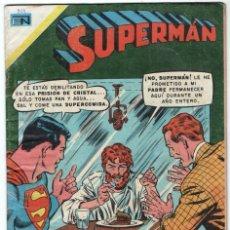 Tebeos: 1971 SUPERMAN # 811 CURT SWAN MURPHY ANDERSON EL MISTERIOSO SEÑOR OLSEN JAIME OLSEN BUEN ESTADO. Lote 262972875