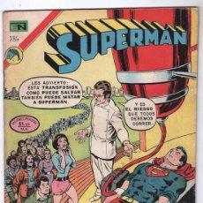 Tebeos: 1972 SUPERMAN # 886 CURT SWAN MURPHY ANDERSON CARY BATES ATACA EL VIRUS MALEFICO EL SEÑOR FISCAL MUY. Lote 262976940