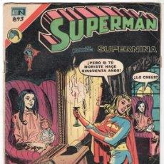 Tebeos: 1973 SUPERMAN # 893 SUPERNIÑA SUPERGIRL LA NIÑA DE LA VENTANA EL SEÑOR FISCAL BUEN ESTADO. Lote 262977790