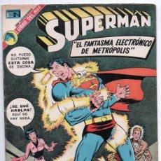 Tebeos: 1973 SUPERMAN # 914 DENNY O´NEIL CURT SWAN MURPHY ANDERSON CAPITAN COMETA MUY BUEN ESTADO. Lote 262977900
