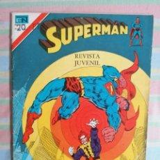 Tebeos: SUPERMAN NOVARO REVISTA JUVENIL SERIE AGUILA. Lote 263008410