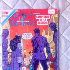Tebeos: BATMAN Nº 1210 SERIE ÁGUILA NOVARO MUY DIFÍCIL. Lote 264701974