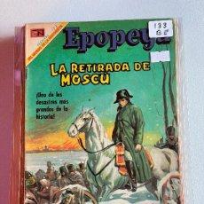 Tebeos: NOVARO EPOPEYA NUMERO 133 BUEN ESTADO. Lote 265322249