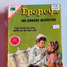 Tebeos: NOVARO EPOPEYA NUMERO 169 MUY BUEN ESTADO. Lote 265322619
