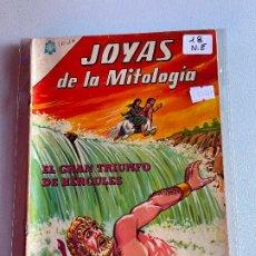 Livros de Banda Desenhada: NOVARO JOYAS DE LA MITOLOGIA NUMERO 18 NORMAL ESTADO. Lote 265322959