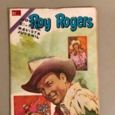 """Tebeos: ROY ROGERS """" EL MISTERIOS DE LA PRESA"""" N 317,NOVARO 1974. Lote 265709829"""