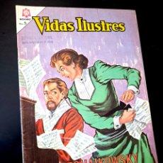 Tebeos: EXCELENTE ESTADO VIDAS ILUSTRES 109 NOVARO TEBEO. Lote 265902538