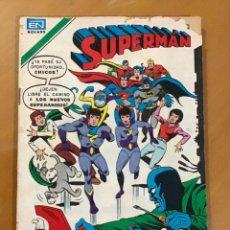 Tebeos: SUPERMAN - Nº 2 - 1209. NOVARO - SERIE AGUILA, 1979. Lote 266816654