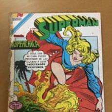 Tebeos: SUPERMAN - Nº 2 - 1325. NOVARO - SERIE AGUILA, 1981. Lote 266816859