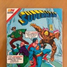 Tebeos: SUPERMAN - Nº 2 - 1332. NOVARO - SERIE AGUILA, 1981. Lote 266973424
