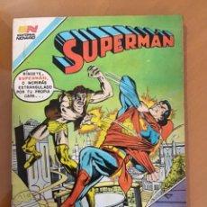 Tebeos: SUPERMAN - Nº 2 - 1362. NOVARO - SERIE AGUILA, 1982. Lote 266973779