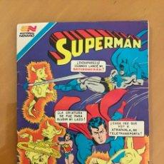 Tebeos: SUPERMAN - Nº 2 - 1377. NOVARO - SERIE AGUILA, 1982. Lote 266974559