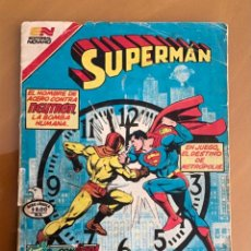 Tebeos: SUPERMAN - Nº 2 - 1388. NOVARO - SERIE AGUILA, 1982. Lote 267053974