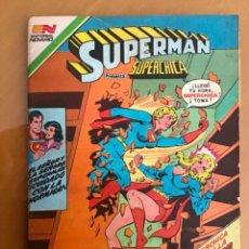 Tebeos: SUPERMAN - Nº 2 - 1415. NOVARO - SERIE AGUILA, 1983. Lote 267129894