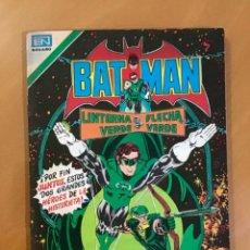Livros de Banda Desenhada: BATMAN - Nº 2 - 974. NOVARO - SERIE AGUILA, 1979. Lote 267137864