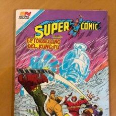 Tebeos: SUPERCOMIC - Nº 2 - 289. SUPERMAN. NOVARO - SERIE AGUILA, 1983. Lote 267140054
