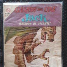 Tebeos: NOVARO MÉXICO-CLÁSICOS DEL CINE: JACK MATADOR DE GIGANTES -VG-BOLSA & BACKBOARD. Lote 267188229