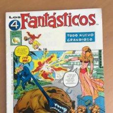 Tebeos: LOS 4 FANTASTICOS, Nº 146. EDITORIAL LA PRENSA (MEXICO). 1972. RAYOS EN LAS RUINAS. Lote 267498829