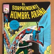 Tebeos: EL SORPRENDENTE HOMBRE ARAÑA Nº 133. EDITORIAL LA PRENSA (MEXICO). 1972. ¡VENGANZA DEL VIETNAM!. Lote 267500574