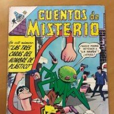 Tebeos: CUENTOS DE MISTERIO - Nº 132. NOVARO - 1968.. Lote 267849874