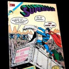 Tebeos: SUPERMAN 899 NORMAL ESTADO NOVARO TEBEO. Lote 267897559